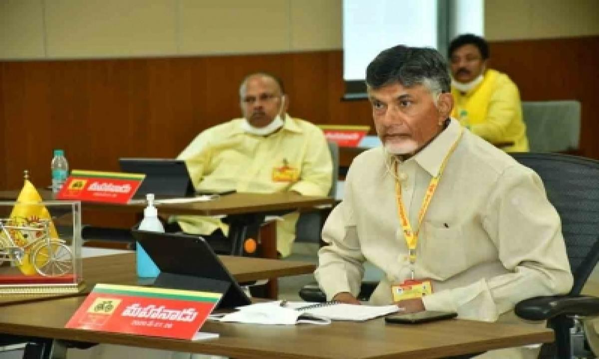 TeluguStop.com - 14 Tdp Legislators Suspended On First Day Of Assembly