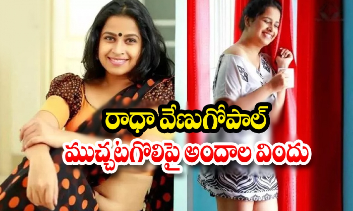 Radhika Venugopal New Hot Phots Telugu Pics Spic Telugustop It is easy to use, has free and paid plans, works online and has an incredible variety of designs. radhika venugopal new hot phots