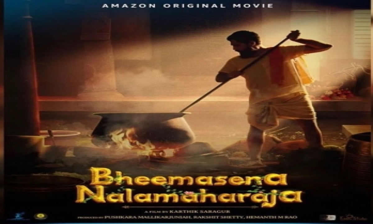 TeluguStop.com - Aravinnd Iyer Opens Up On New Kannada Film Bheemasena Nalamaharaja