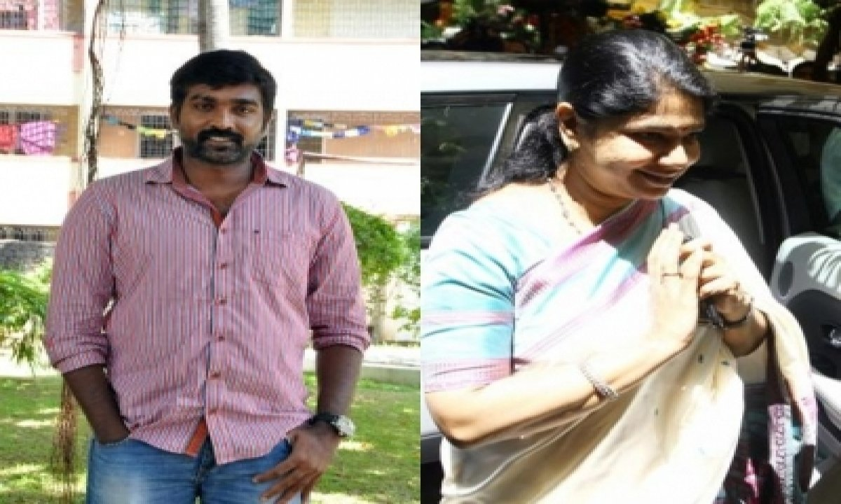 TeluguStop.com - Barbaric To Threaten Rape Of Sethupathi's Daughter: Kanimozhi