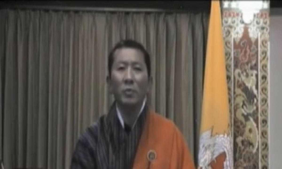 TeluguStop.com - Bhutan To Enforce 7-day Lockdown From Wednesday