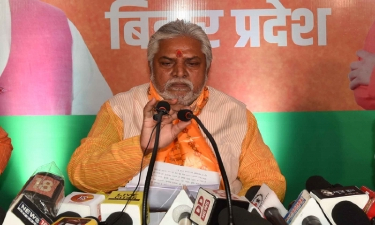 TeluguStop.com - Bihar Minister Booked For Poll Code Violation