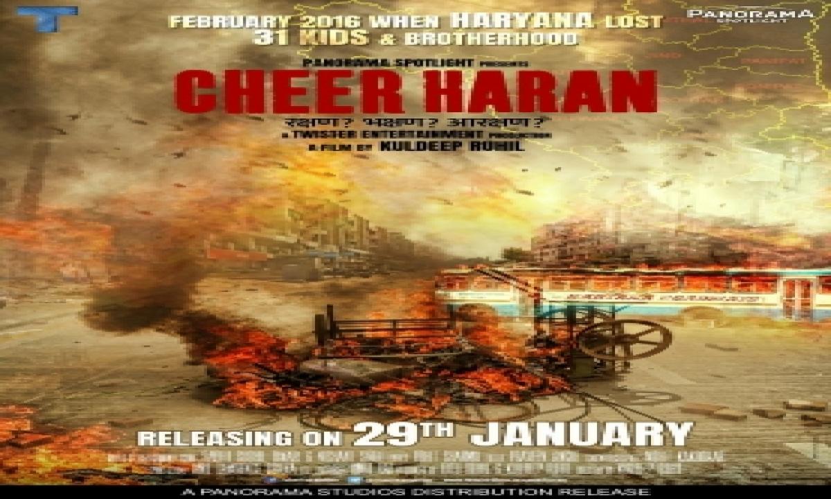 TeluguStop.com - Film On Haryana's Jat Reservation Andolan In Cinemas Soon