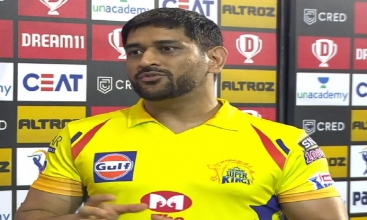 TeluguStop.com - Gaikwad One Of The Most Talented Players Around: Dhoni