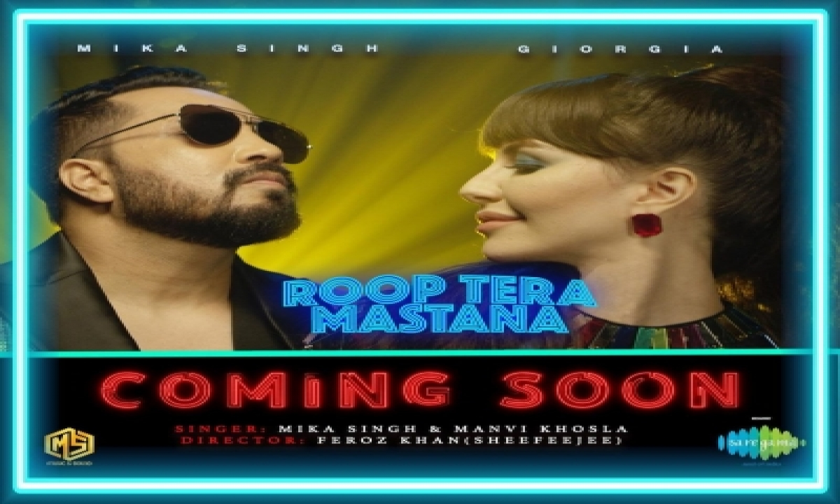 TeluguStop.com - Giorgia Andriani On Featuring In 'roop Tera Mastana' Remix Video