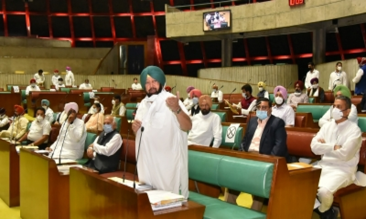 TeluguStop.com - In A First, Punjab Assembly Rejects Centre's Farm Laws (2nd Ld)