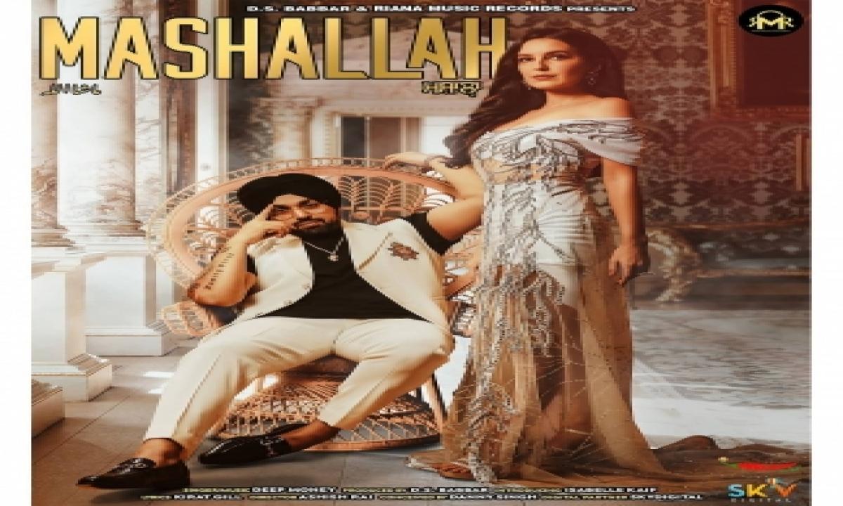 TeluguStop.com - Isabelle Kaif Is Very Professional: Punjabi Singer Deep Money