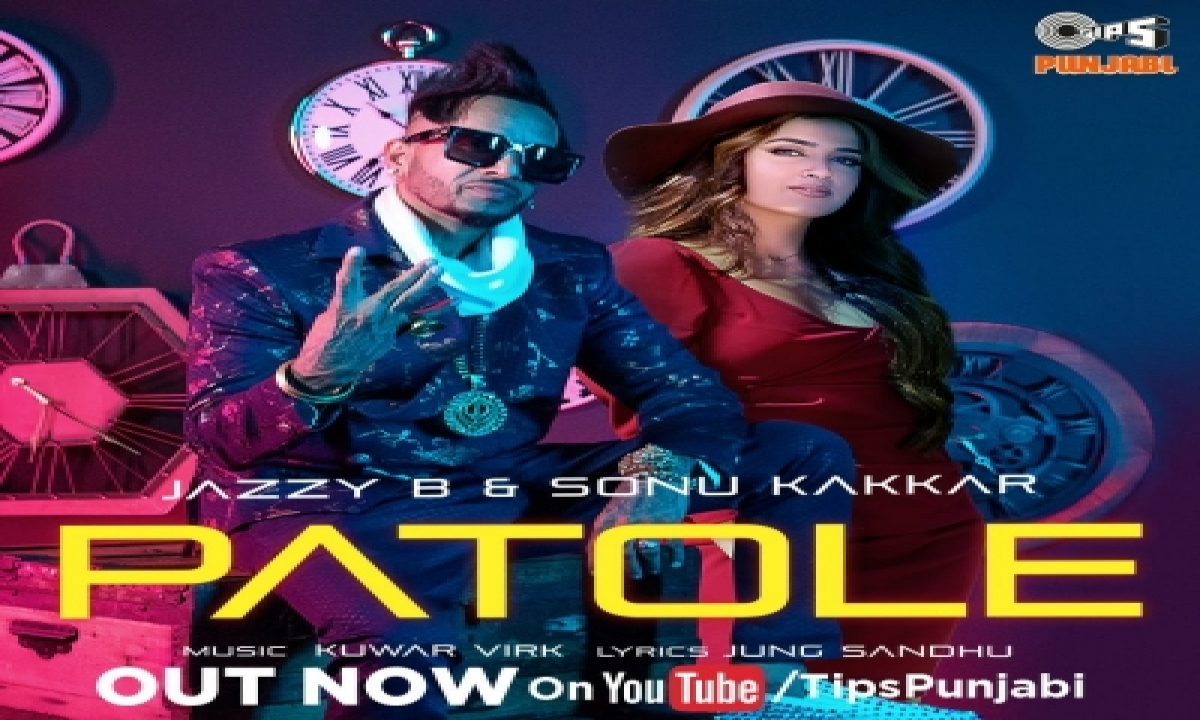 TeluguStop.com - Jazzy B, Sonu Kakkar Come Together For A New Punjabi Song