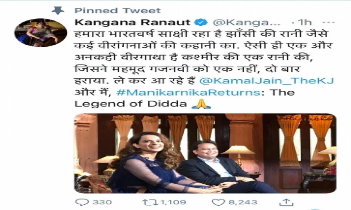 TeluguStop.com - Kangana Ranaut To Star In 'manikarnika Returns: The Legend Of Didda' (lead)