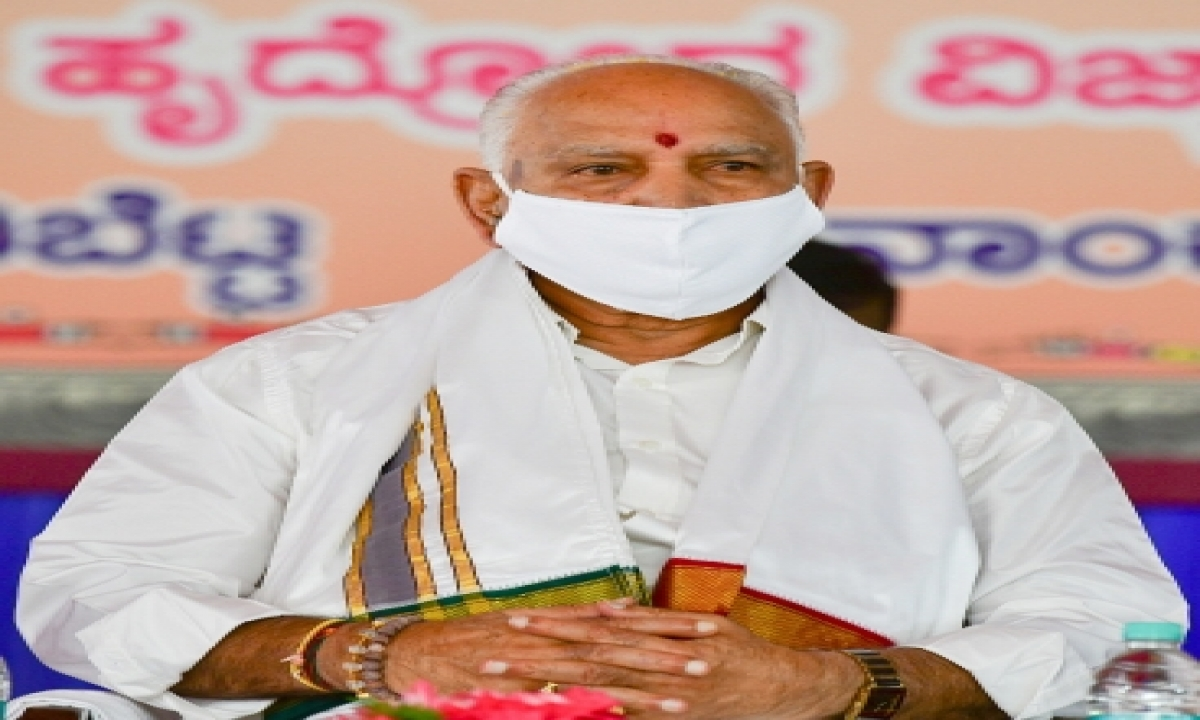 TeluguStop.com - Karnataka Cabinet Expansion After Assembly By-elections: Cm