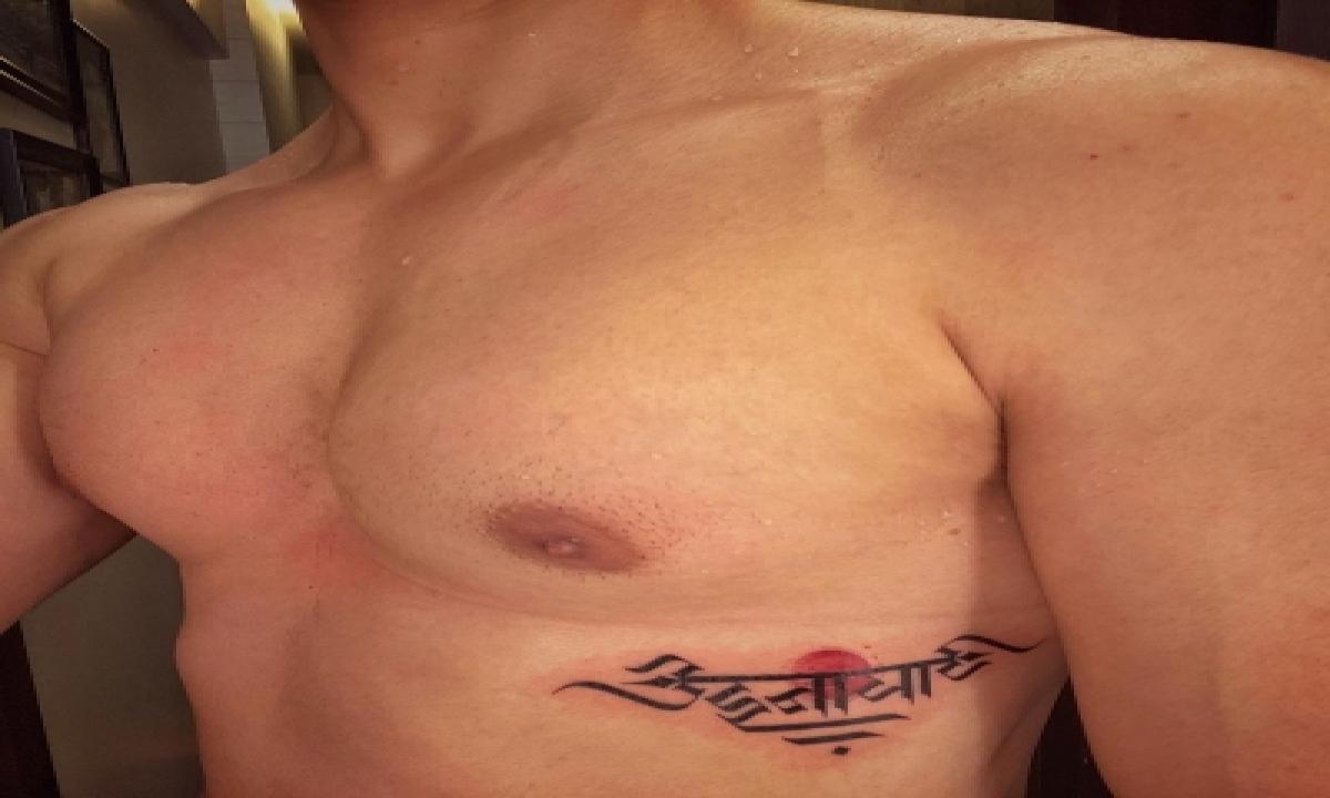 TeluguStop.com - Kunal Kemmu's New Tattoo Took 4 Years To Complete