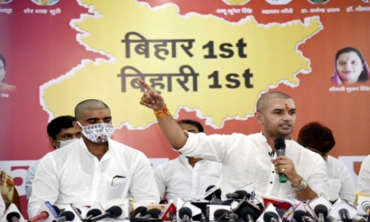 TeluguStop.com - Ljp May Play Spoilsport For Jd-u In Bihar Polls