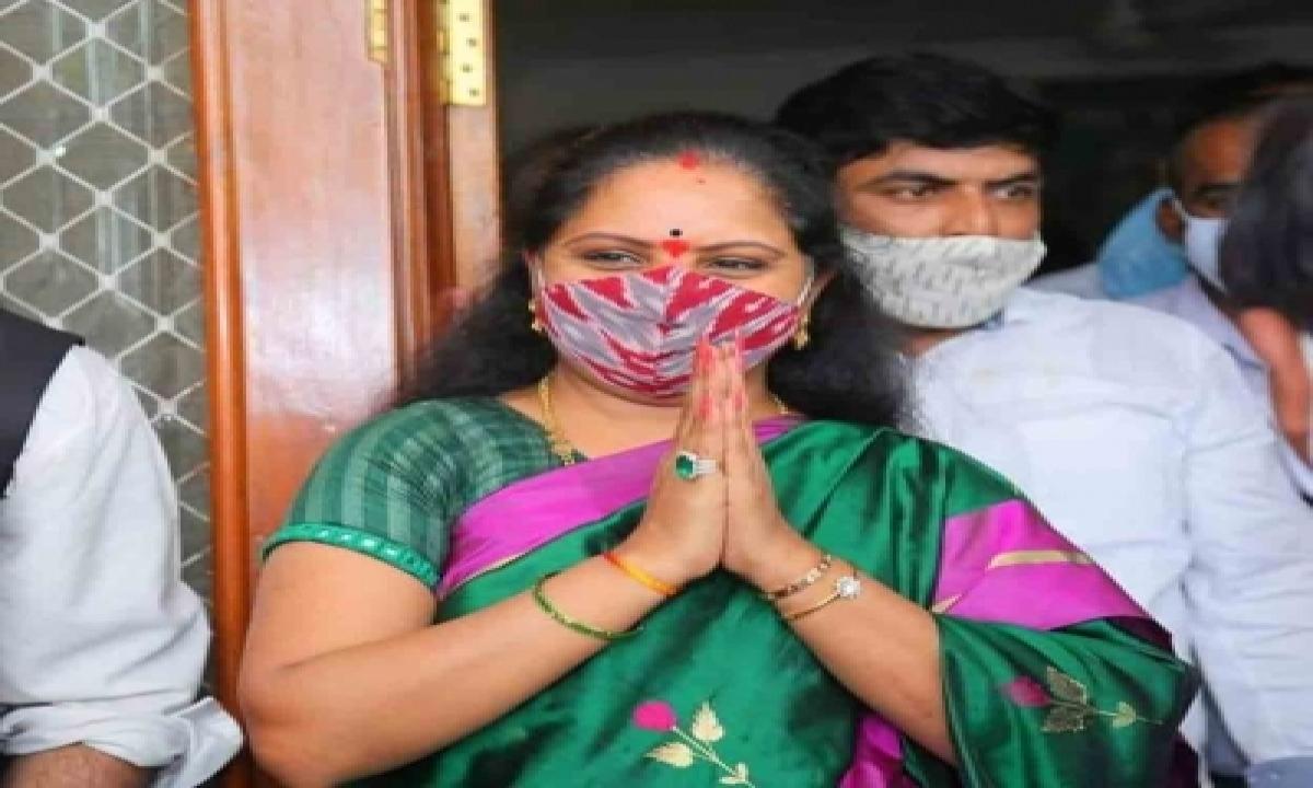 TeluguStop.com - Nizamabad Mlc Kavitha Extends Bathukamma Greetings