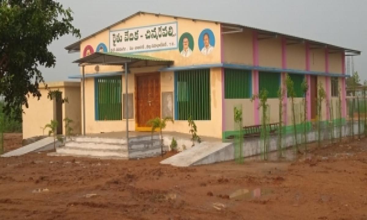 TeluguStop.com - Rythu Vedika A Platform For Higher Returns To Farmers: Telangana
