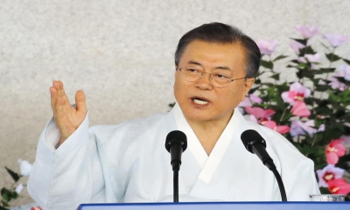 TeluguStop.com - S.korea To Reach Net Zero Emissions By 2050