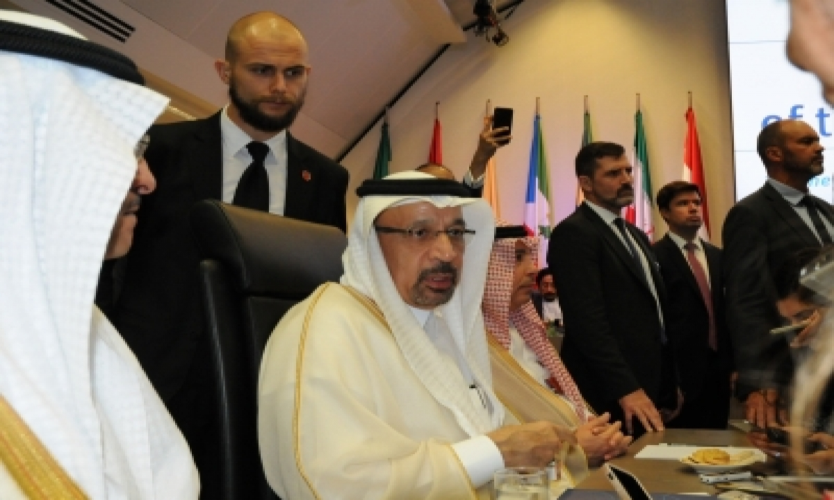 TeluguStop.com - Saudi Arabia To Launch National Investment Strategy