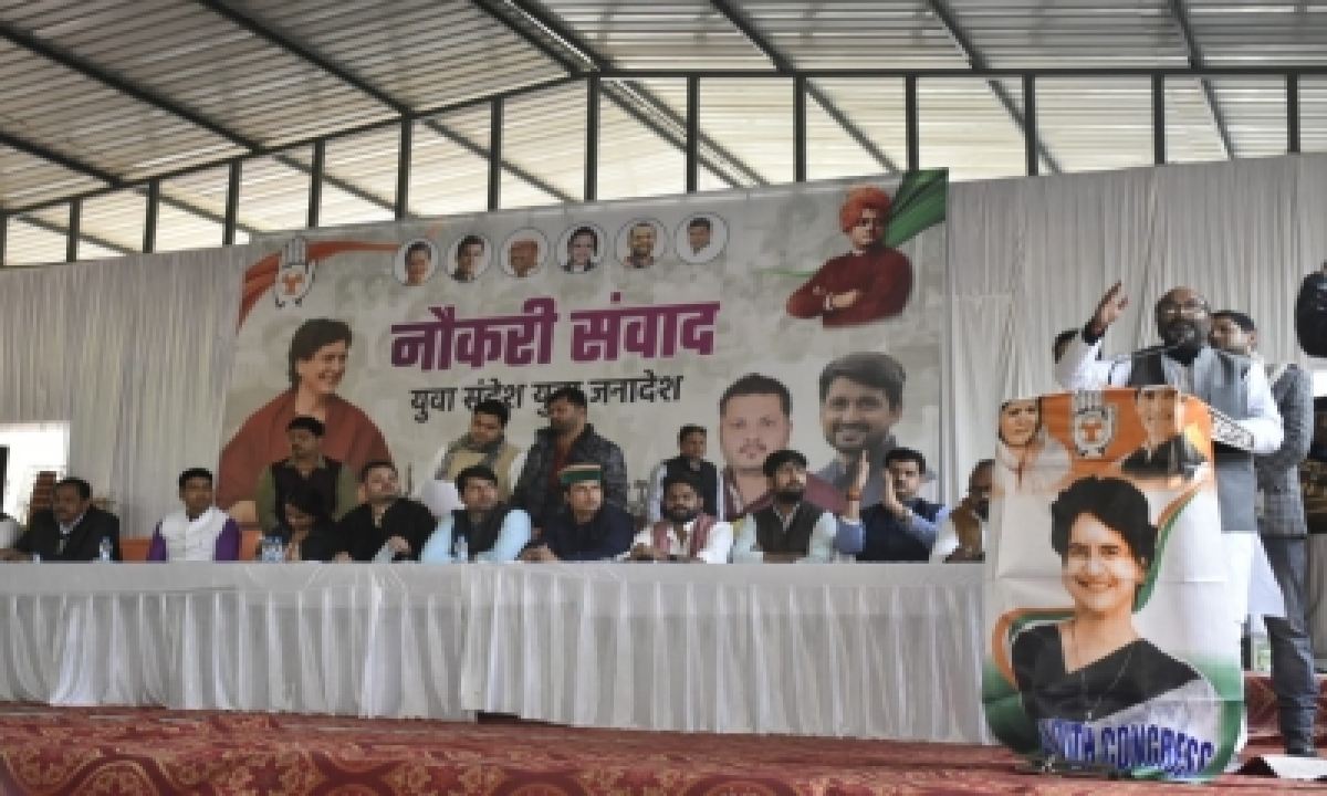 TeluguStop.com - Up Congress Launches 'naukri Samvad' Campaign On Priyanka's Birthday