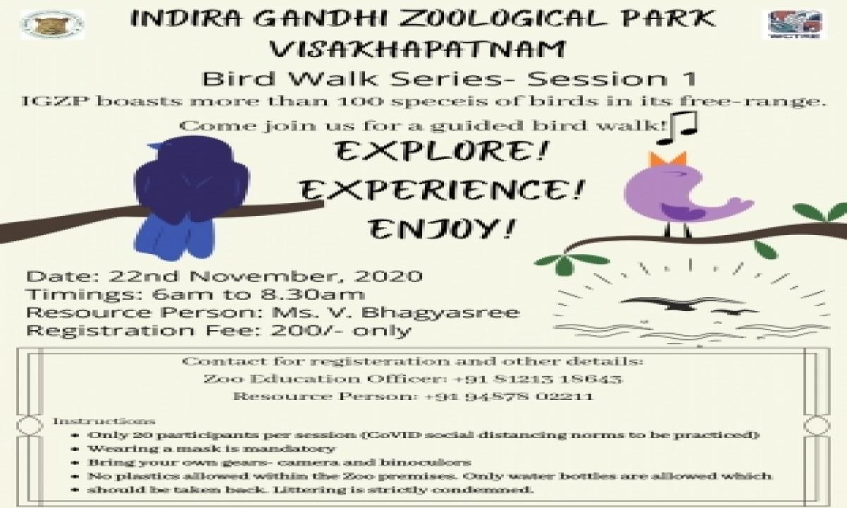 TeluguStop.com - Vizag Zoo Schedules Bird Walk Series On Sunday