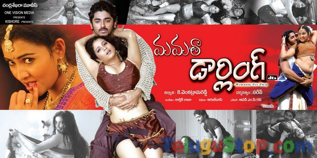 Mamatha darling movie stills and walls- Photos,Spicy Hot Pics,Images,High Resolution WallPapers Download