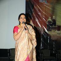 Jeevitha -Telugu Movie Producer Profile & Biography