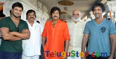 TeluguStop.com - Pandavulu Pandavulu Thummedha For Pongal-Latest News - Telugu-Telugu Tollywood Photo Image