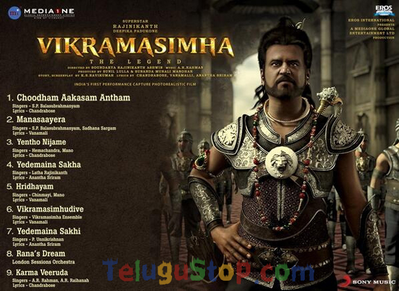 Vikrama Simha Audio Track List-Latest News-Telugu Tollywood Photo Image