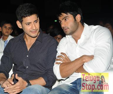 TeluguStop.com - Mahesh Tweets On Bava's Movie-Latest News - Telugu-Telugu Tollywood Photo Image