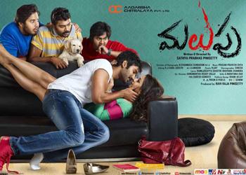 Malupu Movie Stills And Posters-Movies albums-Telugu Tollywood Photo Image
