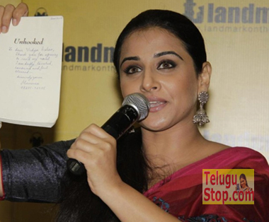 TeluguStop.com - Vidya Balan Is Now Dr Vidya Balan-Latest News - Telugu-Telugu Tollywood Photo Image