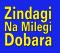 Entire Team Of Zindagi Na Milegi Dobara Broken Up--Telugu Tollywood Photo Image