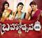 Leaked Dialogues From Brahmotsavam-Latest News-Telugu Tollywood Photo Image