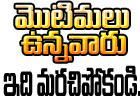 Things Oily Skin People Should Do Before Sleep -Things Oily Skin People Should Do Before Sleep - -Telugu Health-Telugu Tollywood Photo Image