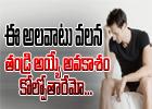 This Is How Smoking Effects Fertility In Men-Telugu Health-Telugu Tollywood Photo Image