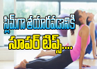 Tips To Turn Slim-Telugu Health-Telugu Tollywood Photo Image