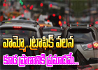 Traffic Sounds Can Cause Heart Attack-General-Telugu-Telugu Tollywood Photo Image