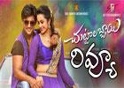 Chuttalabbayi Movie Review-Telugu Movie Reviews-Telugu Tollywood Photo Image