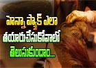 Henna Hair Pack Recipe With Egg-Telugu Health-Telugu Tollywood Photo Image