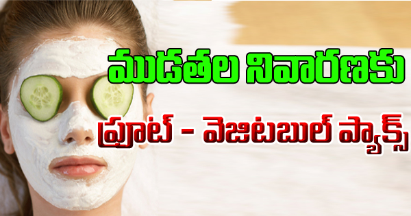 Natural Facial Packs To Fight Wrinkles-Telugu Health-Telugu Tollywood Photo Image
