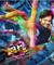 Thikka Breaks Mega Hero Speed--Telugu Tollywood Photo Image