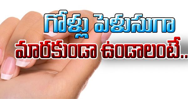 TeluguStop.com - Tips For Healthy Nails-Telugu Health-Telugu Tollywood Photo Image