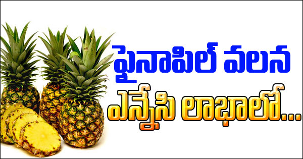 Healthy Benefits Of Pine Apple-Telugu Health-Telugu Tollywood Photo Image