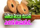 Amazing Benefits Human Body Gets From Sapota-Telugu Health-Telugu Tollywood Photo Image