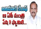 Prathipati Pulla Rao 100Crores Corruption-Telugu Political News-Telugu Tollywood Photo Image