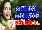 Regular Intake Of Coffee Will Prevent Alzheimer's And Parkinson's Disease – Study-Telugu Health-Telugu Tollywood Photo Image