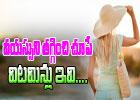 Vitamins That Help You To Age Backwards-Telugu Health-Telugu Tollywood Photo Image