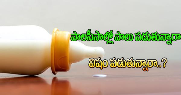 It's Harmful To Use Milk Feeding Bottles - Study