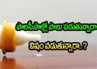పాలసీసాల్లో పాలు పడుతున్నారా విషం పడుతున్నారా-Telugu Health - తెలుగు హెల్త్ టిప్స్ ,చిట్కాలు-Telugu Tollywood Photo Image