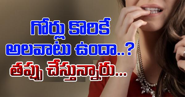 TeluguStop.com - Look Why You Should Stop Biting Your Nails Now-Telugu Health - తెలుగు హెల్త్ టిప్స్ ,చిట్కాలు-Telugu Tollywood Photo Image