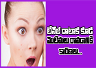 Even After Teenage, Pimples May Occur For These Reasons- --