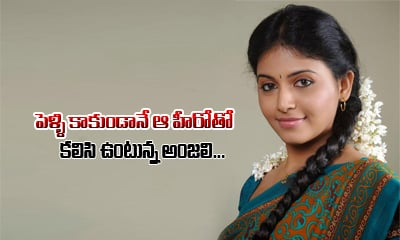 Actress Anjali In Living Together Relationship With Jai--Telugu Tollywood Photo Image